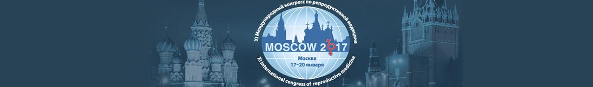 XI Международный конгресс по репродуктивной медицине
